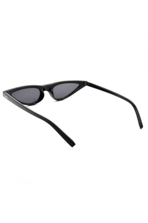 Ochelari de Soare Tricy Doi Bogas