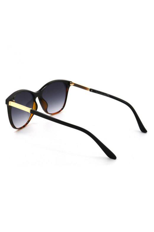 Ochelari de Soare Atellic Trei Bogas