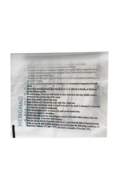 Set 3 Masti de Protectie cu Valva KN 95 (KN95)